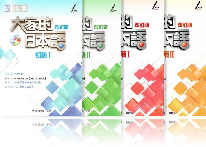 book-jp