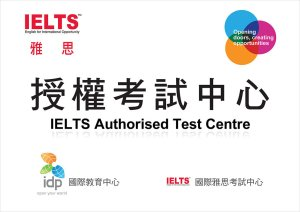 onlinetest-ielts