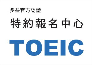onlinetest-toeic