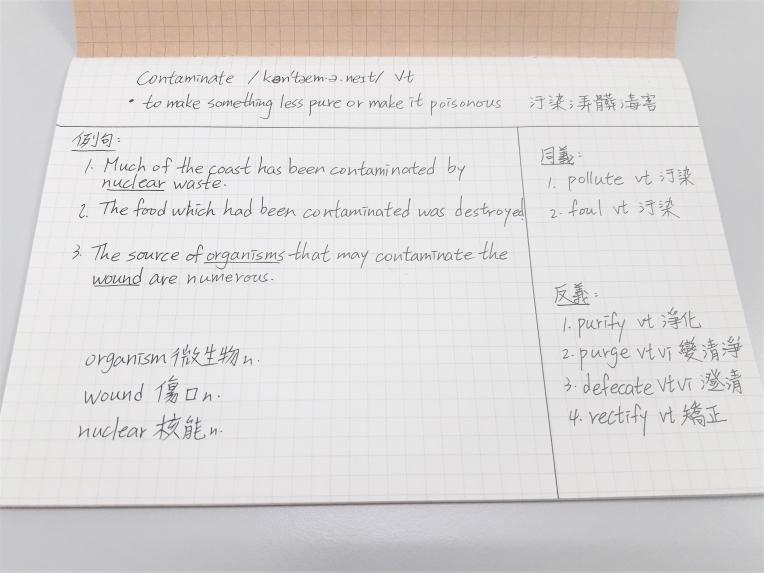 建議筆記大小可以依照個人寫字的大小挑選